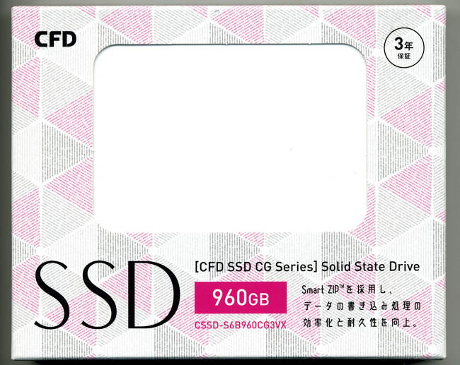 SFD SSDs.jpg
